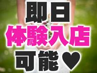 Hip's成田+画像8