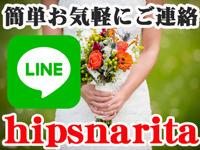 Hip's成田+画像9