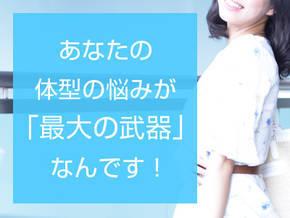 ごほうびSPA広島店+画像2