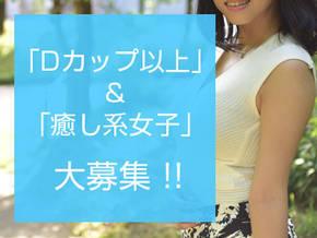ごほうびSPA広島店+画像3