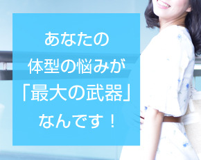 ごほうびSPA 横浜店+画像2