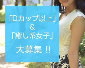 ごほうびSPA 横浜店+画像3