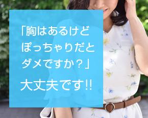 ごほうびSPA 横浜店+画像4
