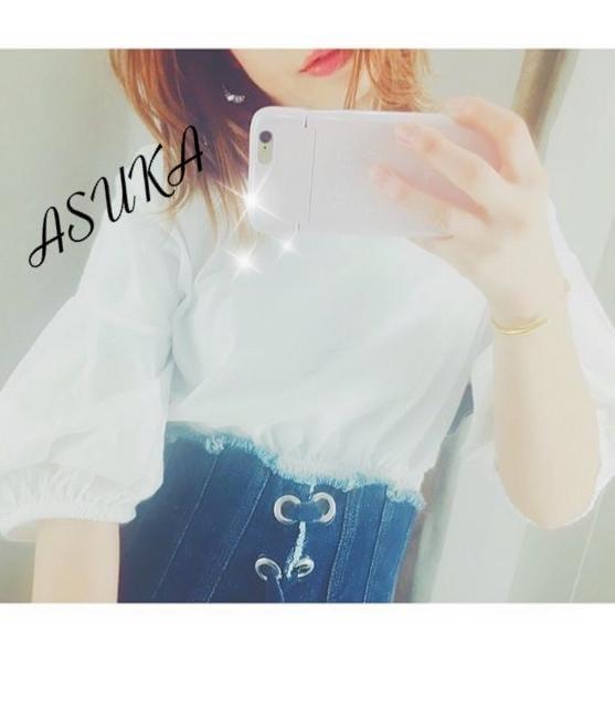 https://s3-ap-northeast-1.amazonaws.com/files.fuzoku.jp/img/shop/anilingus/diary/10959900/d_0_20171107020342477.JPG