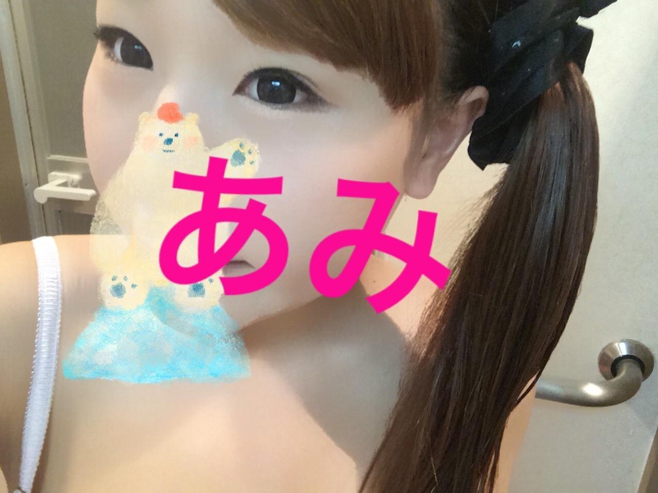 https://s3-ap-northeast-1.amazonaws.com/files.fuzoku.jp/img/shop/hkibun/diary/26276909/d_0_20180705163752115.jpeg