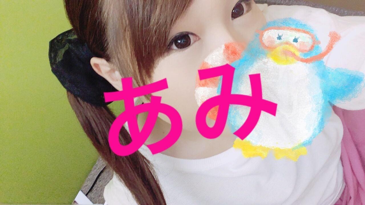 https://s3-ap-northeast-1.amazonaws.com/files.fuzoku.jp/img/shop/hkibun/diary/26327616/d_0_20180706101104101.jpeg