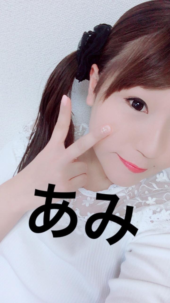 https://s3-ap-northeast-1.amazonaws.com/files.fuzoku.jp/img/shop/hkibun/diary/26598864/d_0_20180709191334901.jpeg