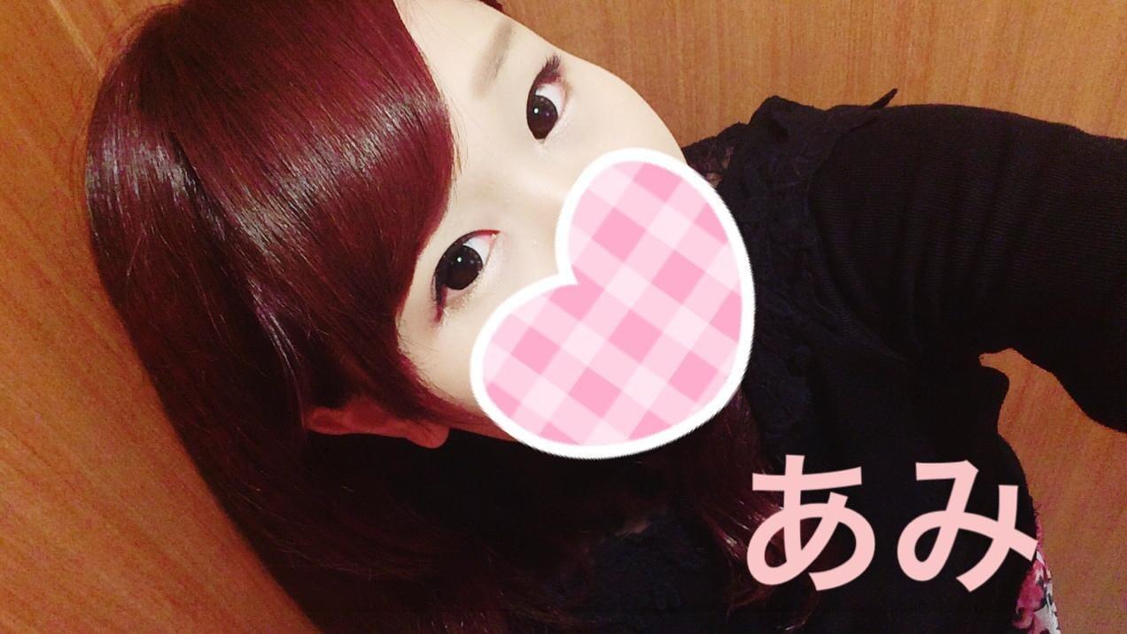 https://s3-ap-northeast-1.amazonaws.com/files.fuzoku.jp/img/shop/hkibun/diary/26808423/d_0_20180712120526450.jpeg