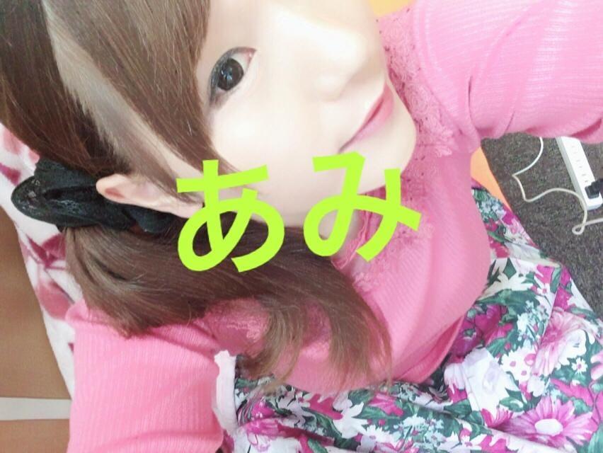 https://s3-ap-northeast-1.amazonaws.com/files.fuzoku.jp/img/shop/hkibun/diary/27067751/d_0_20180715123435309.jpeg