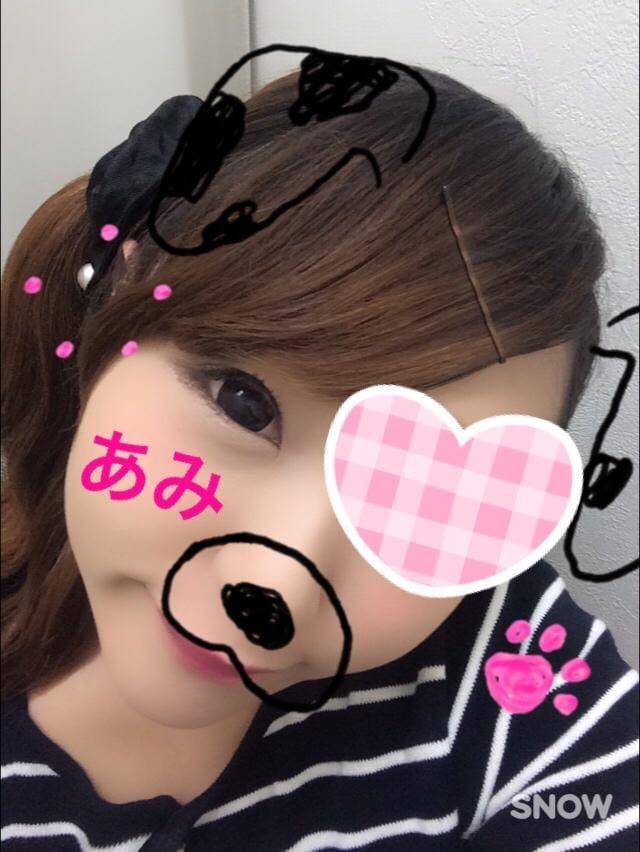 https://s3-ap-northeast-1.amazonaws.com/files.fuzoku.jp/img/shop/hkibun/diary/27207384/d_0_20180717035637297.jpeg