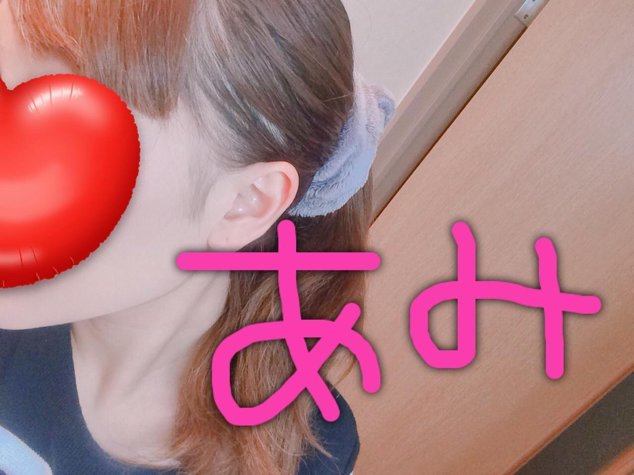 https://s3-ap-northeast-1.amazonaws.com/files.fuzoku.jp/img/shop/hkibun/diary/31166663/d_0_20180906163100006.jpeg