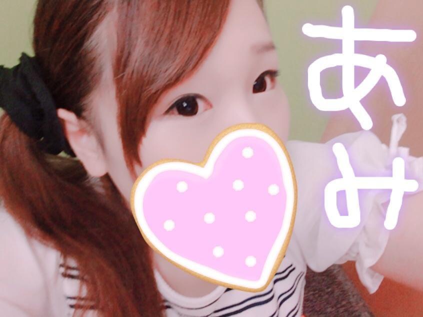 https://s3-ap-northeast-1.amazonaws.com/files.fuzoku.jp/img/shop/hkibun/diary/31223378/d_0_20180907130344600.jpeg
