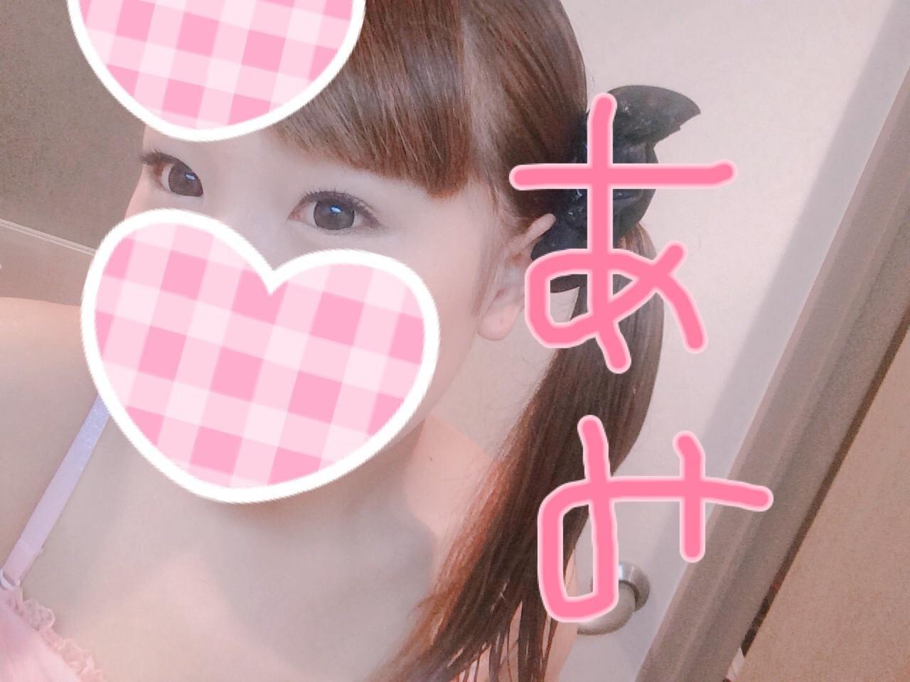 https://s3-ap-northeast-1.amazonaws.com/files.fuzoku.jp/img/shop/hkibun/diary/32281322/d_0_20180921111702116.jpeg