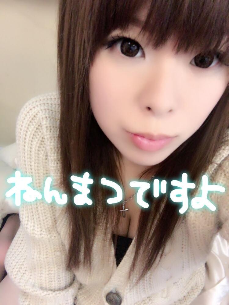 https://s3-ap-northeast-1.amazonaws.com/files.fuzoku.jp/img/shop/kamign/diary/14149551/d_0_20171230160319823.jpeg