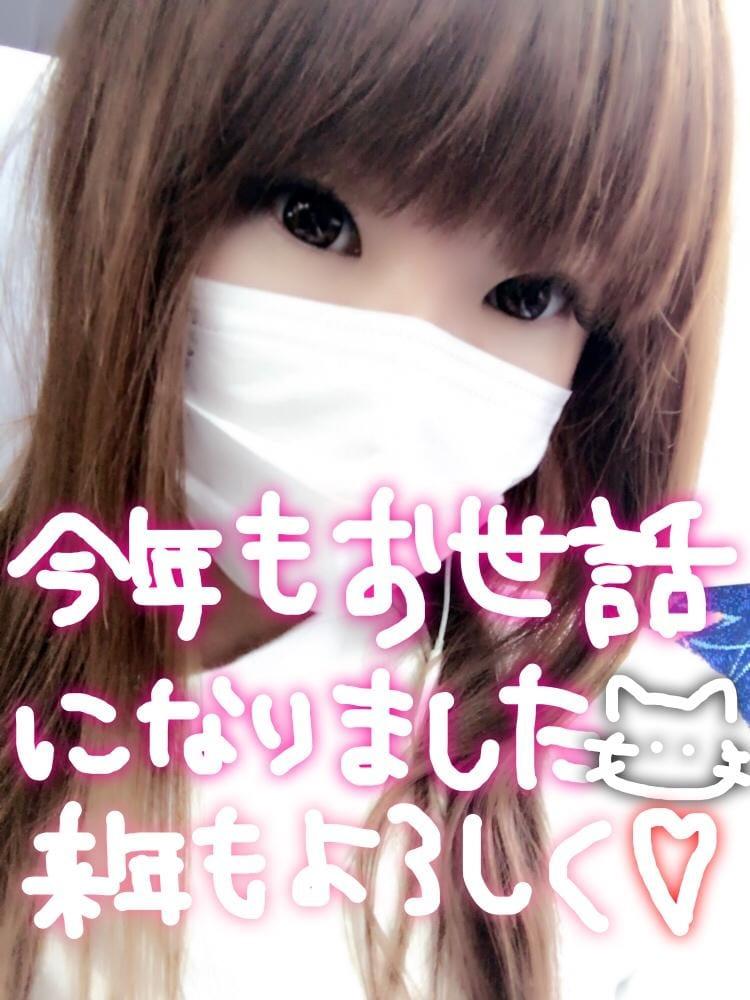 https://s3-ap-northeast-1.amazonaws.com/files.fuzoku.jp/img/shop/kamign/diary/14196265/d_0_20171231111937063.jpeg
