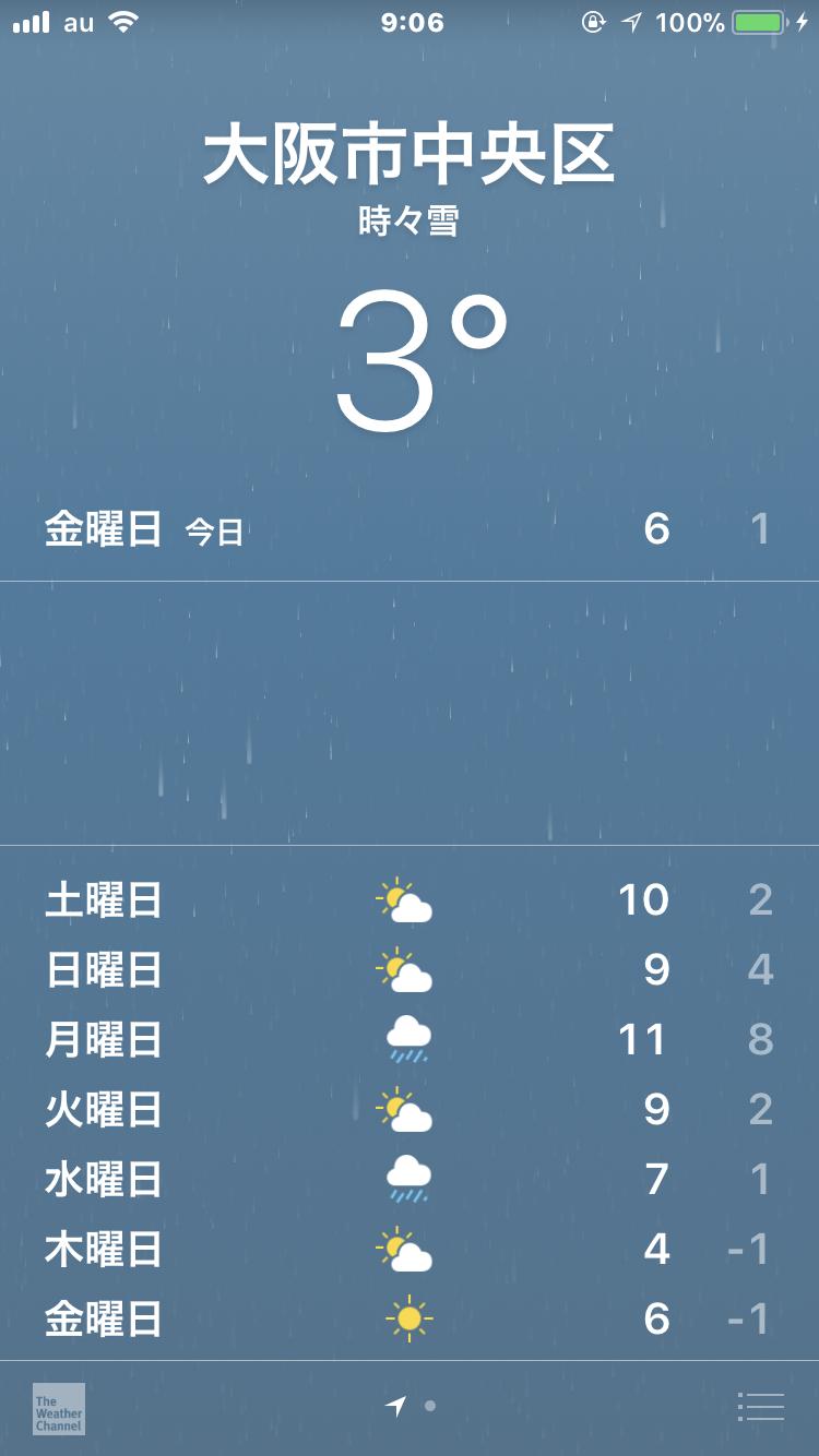 https://s3-ap-northeast-1.amazonaws.com/files.fuzoku.jp/img/shop/kamign/diary/14410736/d_0_20180105090843613.png
