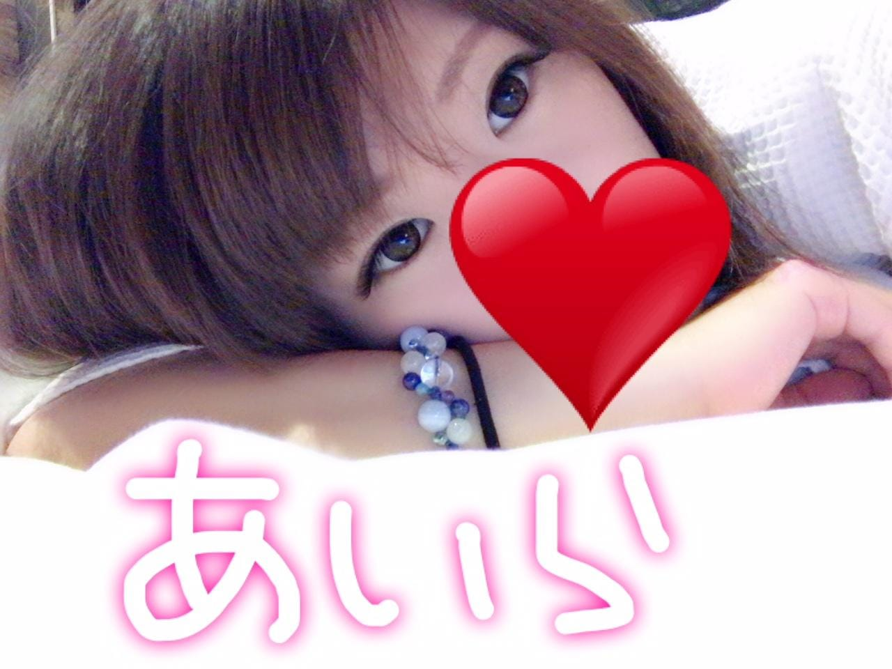 https://s3-ap-northeast-1.amazonaws.com/files.fuzoku.jp/img/shop/kamign/diary/15833010/d_0_20180131104503706.jpeg