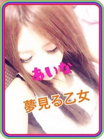 https://s3-ap-northeast-1.amazonaws.com/files.fuzoku.jp/img/shop/yumemiruotome/diary/15767045/d_0_20180130025456611.jpeg