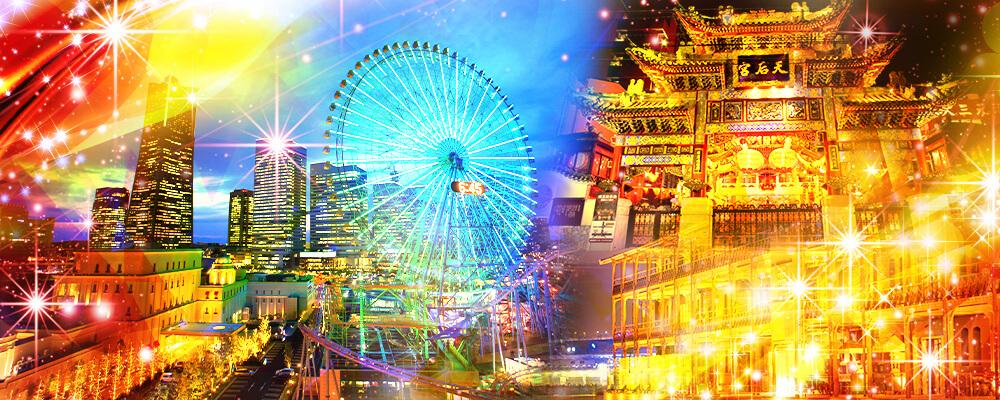 横浜エリアの高級キャバクラ・ラウンジ・クラブの人気店10選!ラグジュアリーな空間で最高の時間を楽しもう!