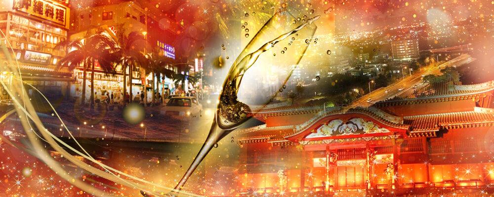 沖縄・松山エリアの高級キャバクラ・ラウンジ・クラブの人気店10選!ラグジュアリーな空間で最高の時間を楽しもう!