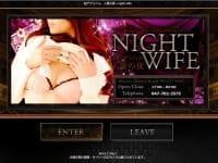 人妻の夜~night wife~