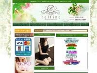 belfine(ベルフィーヌ)