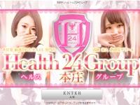 ヘルス24グループ本庄店