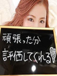 ゆうきさん