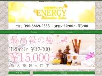 Energy(エナジー)