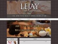 LEJAY~ルジェ メンズエステ