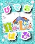 Ro-Lise