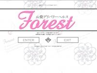 Forest~フォレスト~
