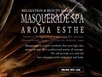 Masquerade Spa-マスカレード スパ-