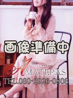 AMATERAS-アマテラス-