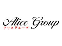 アリスグループ