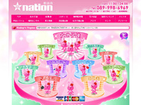@nation 松山店