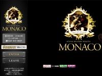 MONACO-モナコ-
