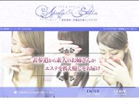 Anela&Stella(アネラステラ)