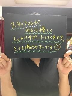 鎌田つむぎ