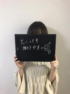 神田りょうこさん