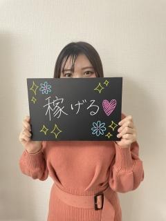 福田きさきさん