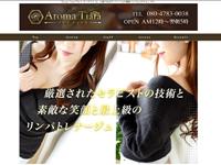 Aroma Tiara(アロマ ティアラ)
