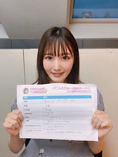 武田エレナさん