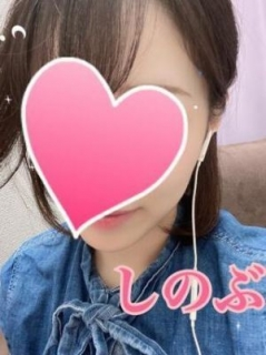 新宿Lip(リップグループ)