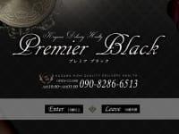 プレミア ブラック