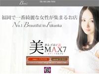美MAX7