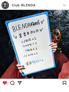 CLUB BLENDA(ブレンダ)