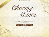 チャーミーママ