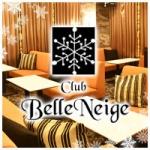 Club Belle Neige