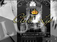 club lip